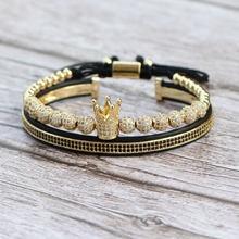 Новый модный браслет с короной для мужчин и женщин 2 шт/компл