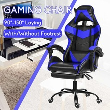 Gamer Chairs Office-Gaming-Chair Ergonomic Office Wcg Swivel-Function Household And PVC
