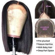 Парик фея, прямые короткие парики боб, парики без клея, парики на сетке, бразильские парики без повреждений из человеческих волос, парики для женщин, предварительно выщипанный парик