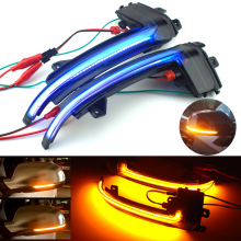 LED Dynamic Turn Signal Light Flowing Water Blinker For Audi A4 A5 B8.5 B8 RS5 RS3 A3 8P S5 RS4 A6 Q3 A8 8K Flashing Light