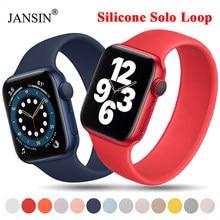 Pulseira de loop solo para apple watch 6 banda 44mm 40mm iwatch faixas 38mm 42mm cinto elástico silicone para a série 6 5 4 3 2 1 se