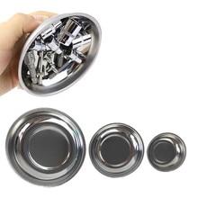 Новые магнитные лотки круглые магнитные лотки инструмент части держатель лотка магнитные металлические части дома и сада и Прямая