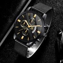 남자 시계 SHAARMS 브랜드 럭셔리 날짜 캐주얼 남자 스테인레스 스틸 방수 망 쿼츠 손목 시계