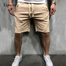 2021 Summer Casual Sport Shorts For Men Solid Color Loose Short Trousers Fashion Drawstring Short Pant Male Streetwear Plus Size