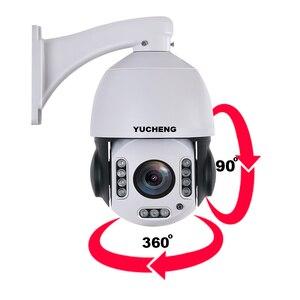 Image 3 - CamHi PoE 1080P 30X zoom 2MP insansı otomatik parça SONY IMX 307 PTZ hız Dome IP kamera dahili MIC hoparlör 32 64 128gb SD