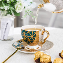 Роскошная чайная чашка с блюдцем набор ложек 250 мл кофейная