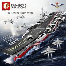 SEMBO DHL, 3010 шт., авианосец, 1:350, модель, строительные блоки, военный корабль, крейсер, набор кирпичей, модели, детский подарок