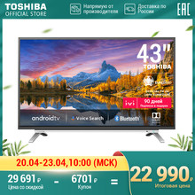 Телевизор 43 дюймов ТВ TOSHIBA 43L5069 FHD SmartTV 4049InchTv