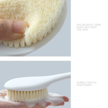 Soft Bath Cleaning Brush with Long Handle