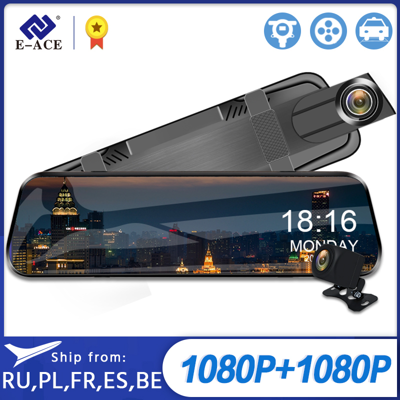 E ACE 10 Inch Touch Car Dvr Streaming Media Mirror Dash Cam FHD 1080P Video Recorder Dual Lens Support 1080P Rearview Camera GPS|DVR/Dash Camera|   - AliExpress
