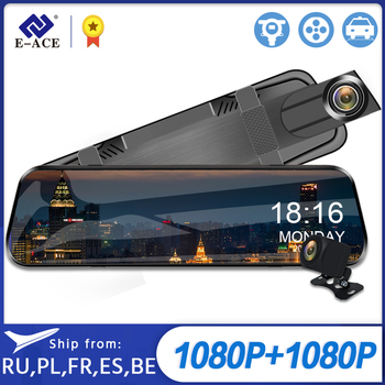 E-ACE 10 Inch Touch Car Dvr Streaming Media Mirror Dash Cam FHD 1080P Video Recorder Dual Lens Support 1080P Rearview Camera GPS