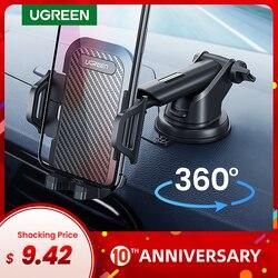 Ugreen 自動車電話ホルダー車携帯サポートであなたの携帯電話スタンドホルダー iphone 11 8 車の吸引カップ携帯ホルダー