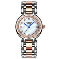 GUANQIN GQ15005 Relojes Mujer 2017 Watch Women Brand Fashion Luxury diamond Watches Stainless Steel Waterproof Vintage Watches