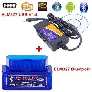 Image 1 - סופר מיני ELM327 V2.1 Bluetooth + ELM327 USB אבחון כלי ELM 327 Bluetooth OBD ELM327 V2.1 USB ממשק עם בלם עט