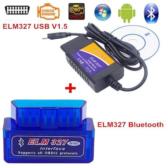 סופר מיני ELM327 V2.1 Bluetooth + ELM327 USB אבחון כלי ELM 327 Bluetooth OBD ELM327 V2.1 USB ממשק עם בלם עט