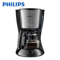 Philips Hd7434 Coffee Machine Automatic Drip Proof American Coffee Pot Making Milk Tea Machine Cold Brew Coffee Maker 5 10 Cups