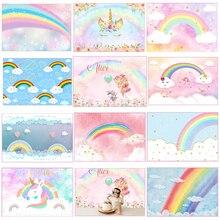Arco íris unicon pano de fundo 1st aniversário estúdio fotográfico foto fundo do chuveiro do bebê decorações rosa fotografia backdrops