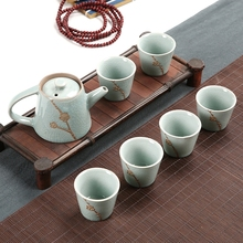 Seven Pieces of Tea Sets Ceramic Chinese Kung Fu Teapot Kettle Cup Home or Office G