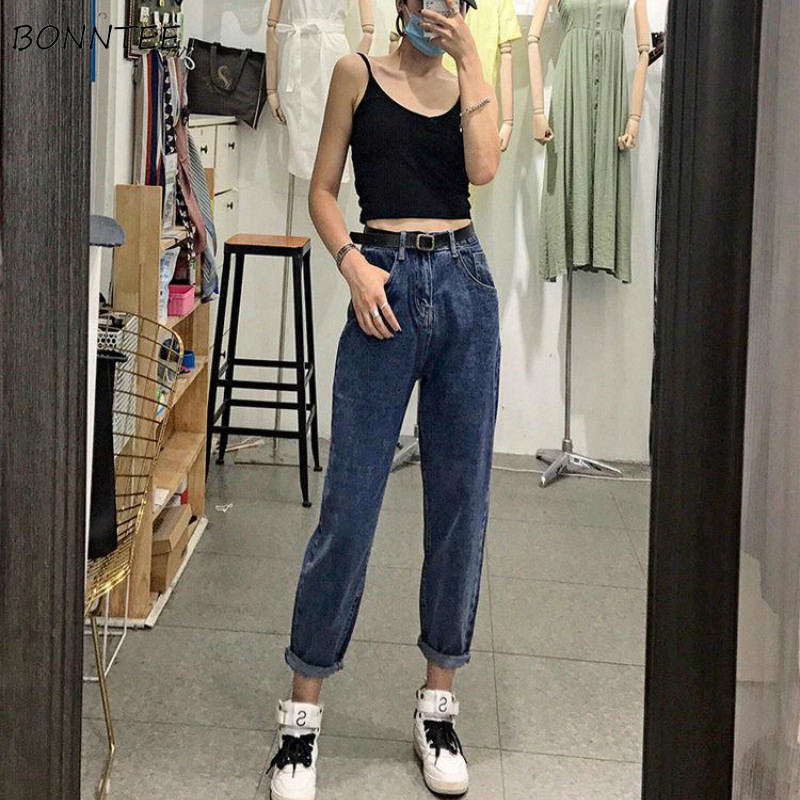 Jeans Women Straight Denim Solid High Waist Trousers Womens BF Ankle-length All-match Loose Simple Leisure Fashion Chic Harajuku