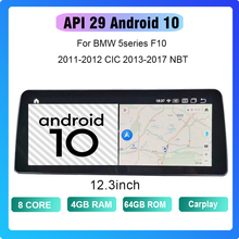 12.3 Android 10 8 core 4G+64G GPS Navigation Multimedia player car radio For BMW 5 series  F10 2011 2017 Standing style