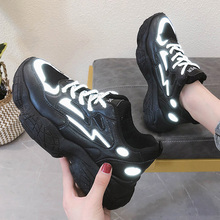 Reflective Fashion Sneakers Women Vulcanize Shoes Breathable