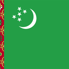 Turkmenistan One 2017 ,100% Real Genuine Comemorative Note,Original Collection