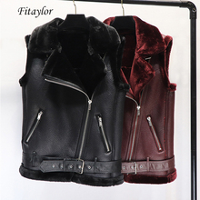 Thick Vest Leather Jacket