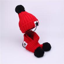 Зимний теплый Детский комплект из шапки и шарфа для детей 2020