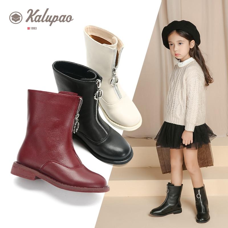 children's doc martens style boots