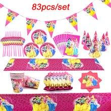 Disney seis princesa belle tema design 83 pçs/lote conjuntos de utensílios de mesa descartáveis meninas festa de aniversário tema decoração fonte
