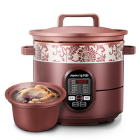 Jy29 4L\/5L Certified True Redware electric Slow \/ rapid Cookers Soup stewing machine Reservation 8 functions Digital Timer