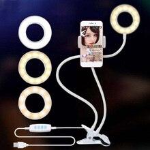 Anneau lumineux pour studio photo, avec support pour téléphone, pour maquillage, diffusion en direct, éclairage annulaire pour photographie