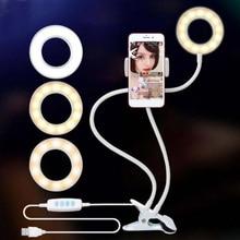Selfie טבעת סטודיו וידאו אור תמונה עם מחזיק טלפון עצלן סוגר עבור איפור הזרמה צילום תאורה ringlight