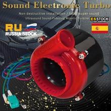 LZONE - Universal Elektronische turbo Auto Gefälschte Dump Ventil Turbo Blow Off Ventil Sound Elektrische Turbo Blow Off Analog Sound BOV 9632