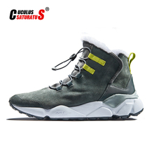 Cuculus Männer Stiefel Winter Mit Pelz 2020 Warme Schnee Stiefel Männer Winter Stiefel Arbeit Schuhe Männer Schuhe Mode Gummi Ankle schuhe 39 46