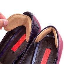 2 шт липкие тканевые стельки для обуви с задним каблуком, подушечки, накладки для подушек, высокое качество, подтяжки и опоры