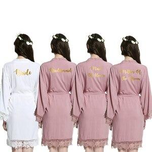 Image 2 - YUXINBRIDAL2019 nowa fioletowa panna młoda druhna panna młoda szaty bawełna szlafrok Kimono z koronki wykończenia kobiety ślub Bridal Robe krótki