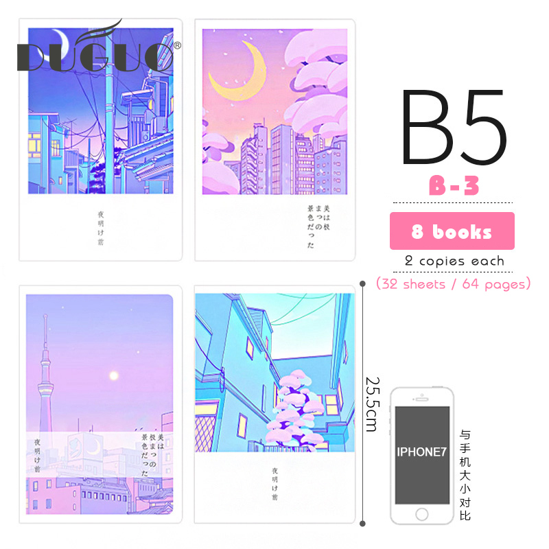 DUGUO cute stationery Korea cute notebook set simple small fresh girl creative personality diary card more style wow supplies