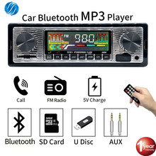 SINOVCLE Auto Radio 1 din Stereo MP3 Player Digital Bluetooth 60Wx4 ISO Port FM Audio Musik USB / SD mit in Dash AUX Eingang