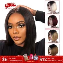 Бразильские волосы remy часть шнурка парики 130% Плотность средняя часть# 1B#613# 1B/99J короткие парики из человеческих волос Али Королева волос парик шнурка