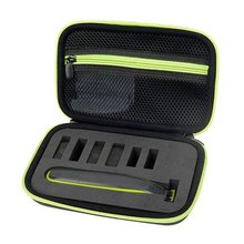 Чехол для Philips Norelco Oneblade электробритва Qp2520/90 Qp2520/70 Жесткий Чехол-органайзер сумка для переноски