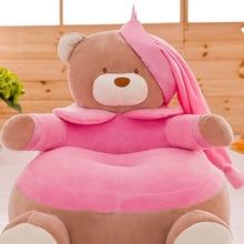 Bear-Bean-Bag-Chair Teddy Filling Plush-Toy Sofa Mini Kids Couch Ottoma Baby Child Cute