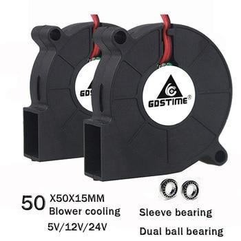 Gdstime 2 шт. DC 24 в 12 В 5 в 5015 Вентилятор охлаждения два шариковых подшипника 50 мм x 15 мм 2Pin центробежный турбоохладитель 5 см 50x15мм
