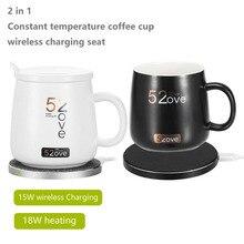 Kahve fincanı ısıtıcı QC kablosuz şarj cihazı 55 derece santigrat sabit sıcaklık cafe kupa ısıtıcı wereless şarj cihazı 2 in 1