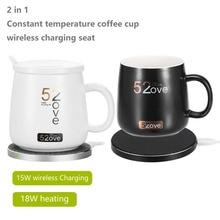 קפה כוס דוד QC אלחוטי מטען 55 תואר צלזיוס קבוע טמפרטורת קפה גביע חם wereless מטען 2 ב 1