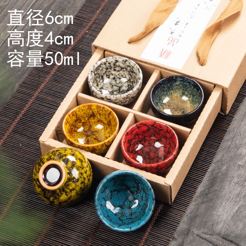Travel Chinese Kung Fu Tea Set  Ceramic 6 Mini Cup Office Household Water Cup Outdoor Camping Mountaineering Tea Set New MM60CJ