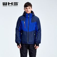 WHS vestes marque air