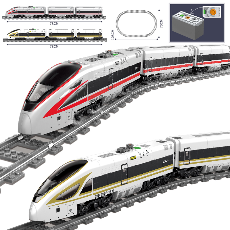 City Train Fuxing High-speed Wagon Cargo Carriage Train Station Rail Tracks Locomotive Compatible Building Blocks Toys