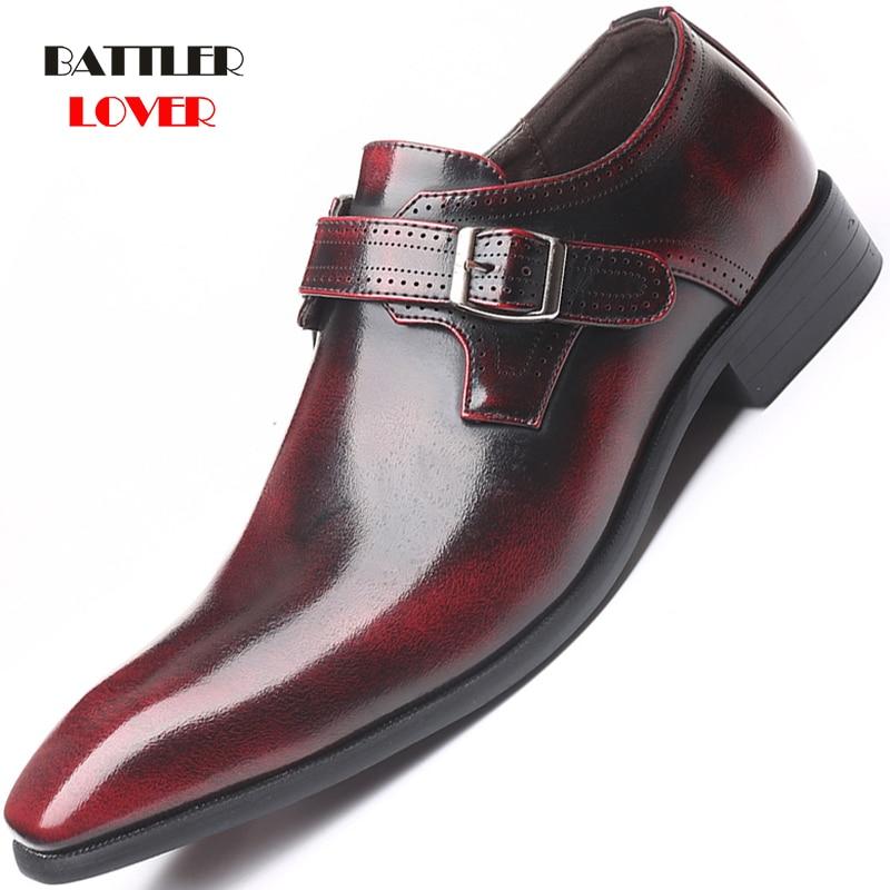 European Style Handmade Genuine Leather Men Antique Brass Monk Strap Formal Shoes Men Office Business Wedding Dress Loafer Shoes