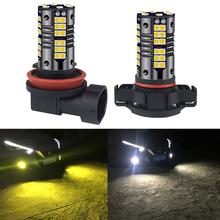 2x Auto LED Fog Light Canbus Car Lamp Bulb H8 H11 H16 9006 HB4 HB3 9005 H10 PSX24W For audi a3 8p 8v 8l a4 b8 b7 b5 b9 avant a5 цена 2017